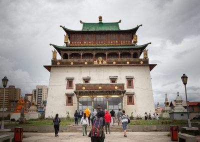 Mongolie - Oulan Bator (Maud Audouin) - 7 BD